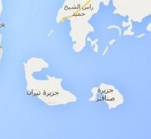 Sanafir and Tiran Island