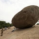 صخرة في الهند