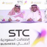 إتفاقية STC و الزامل العقارية