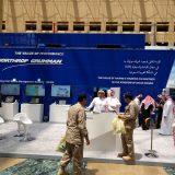 تقنيات متقدمة تدعم الأمن السيبراني في السعودية