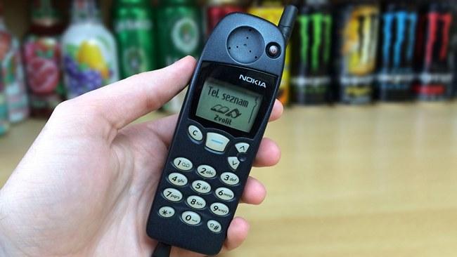 هاتف نوكيا