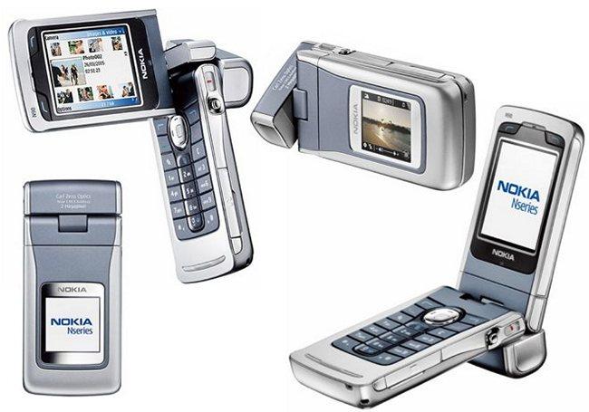 الهاتف المرن
