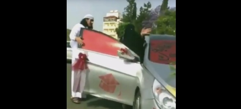 Saudi celebrates with his mother