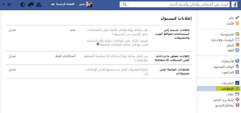 فيسبوك 225162