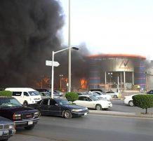 حريق مركز الهرم