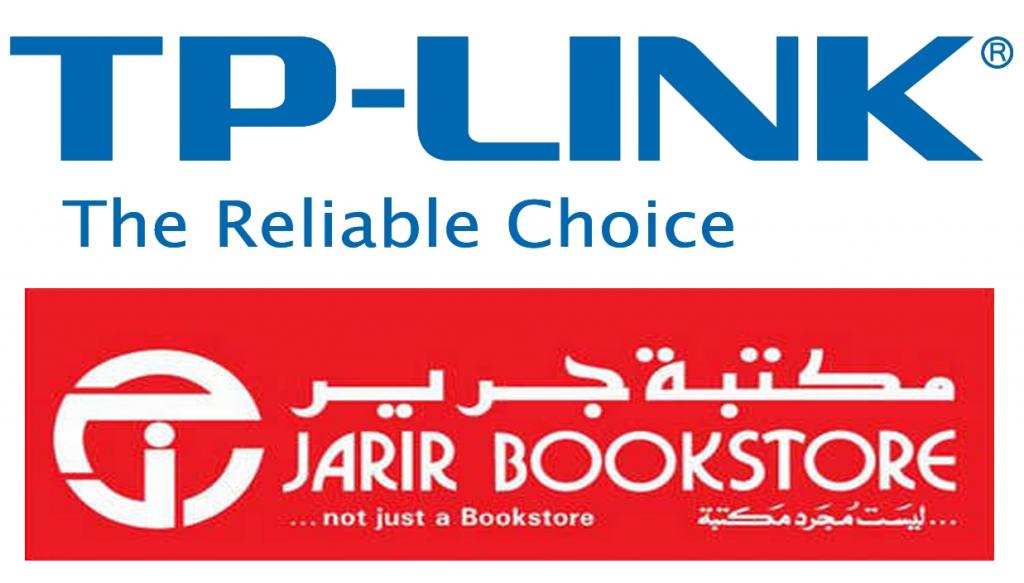 إتفاقية بين مكتبة جرير و TP-LINK