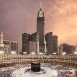 إف آر إتش آي في مكة