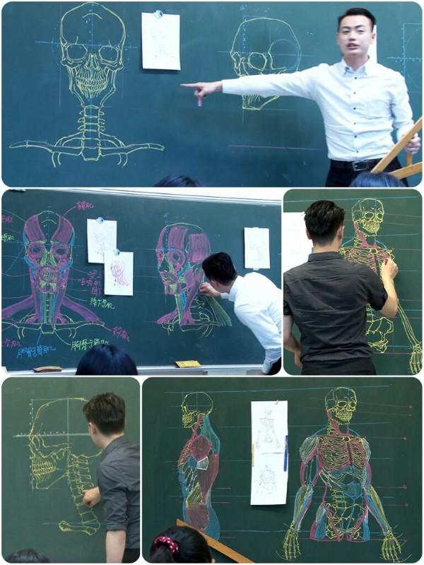 معلم تايواني