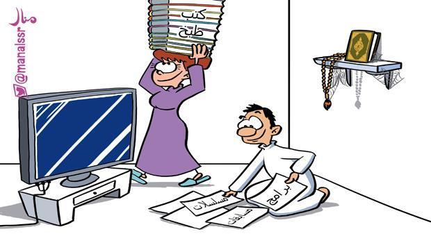كاريكاتير عن رمضان