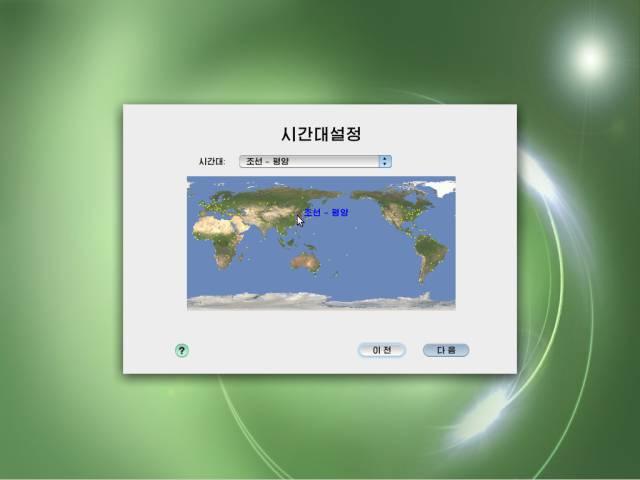 نظام تشغيل كوريا الشمالية