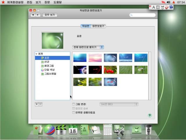 الكمبيوتر في كوريا الشمالية