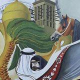 Huda Artist