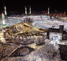Mecca during Ramadan
