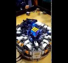 روبوت مذهل