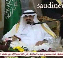 مواقف عفوية للملك عبدالله