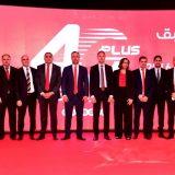 أول شبكة من الجيل الرابع 4G في الجزائر