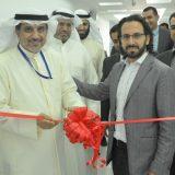 بوهرنجر إنجلهايم تفتتح مكتب جديد في الكويت