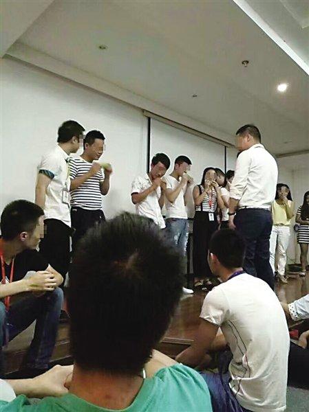عقاب شركة صينية