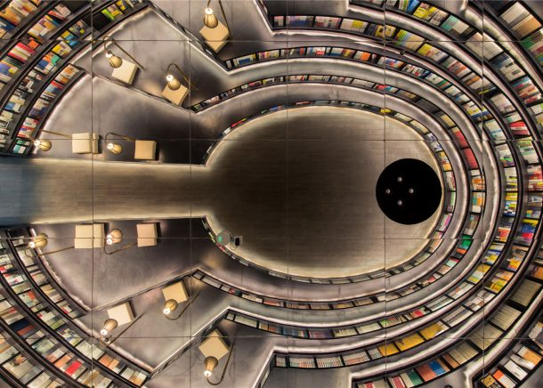 مكتبة تشونج شو هانغتشو