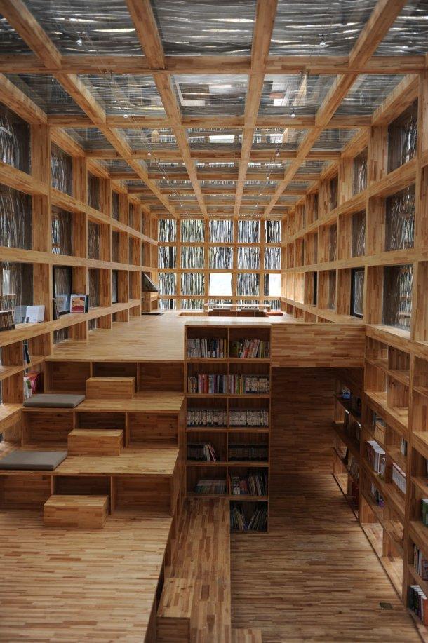 مكتبة لي يوان