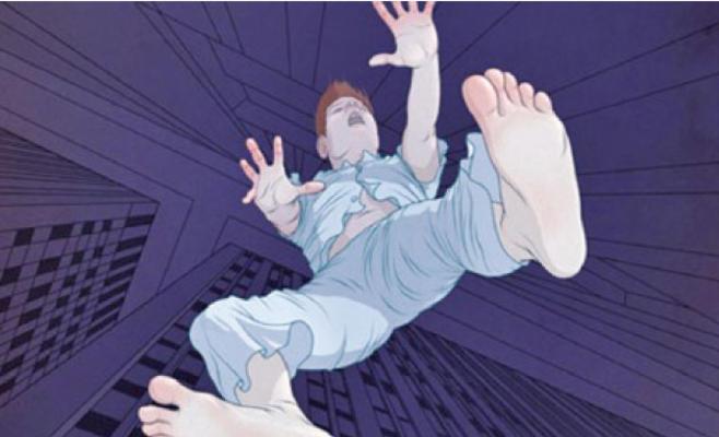 هزة مفاجئة أثناء النوم