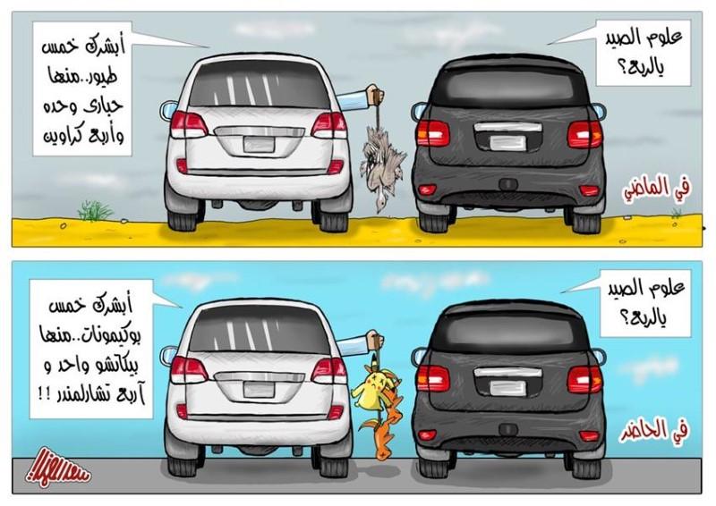 بوكيمون جو كاريكاتير
