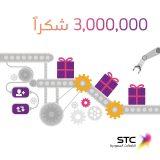 3 مليون متابع على تويتر للإتصالات السعودية