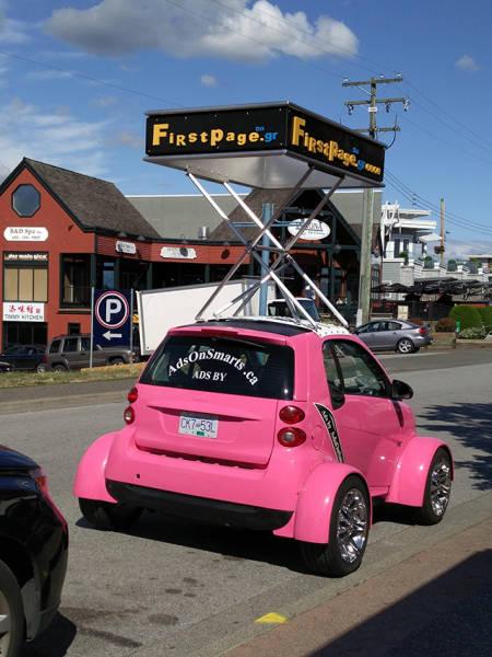 تعديل سيارات غريب