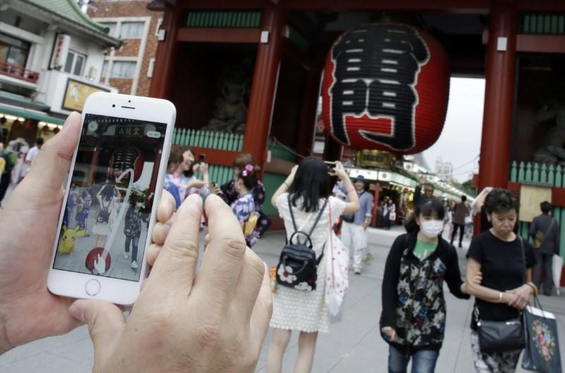 هوس اليابان في بوكيمون جو