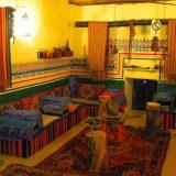 Namas Museum