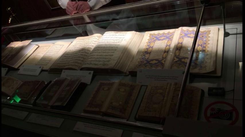 معرض القرآن الكريم