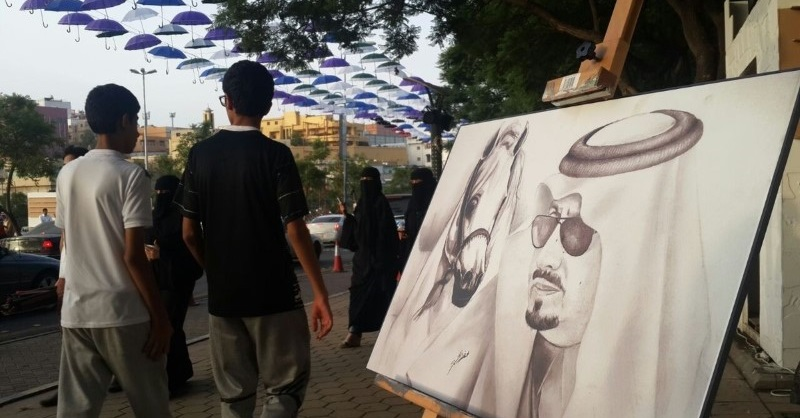 Street Art in Abha