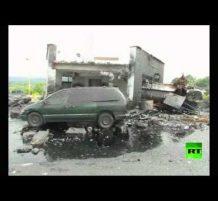 حادث عنيف بالمكسيك