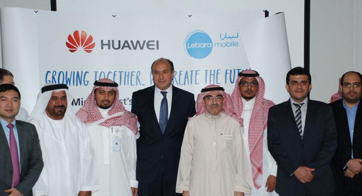 هواوي تتعاون مع ليبارا موبايل السعودية لإطلاق أول منصة لشبكة الجوال الافتراضية