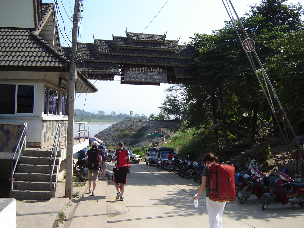 الحدود الفاصلة في آسيا