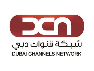 شبكة قنوات دبي