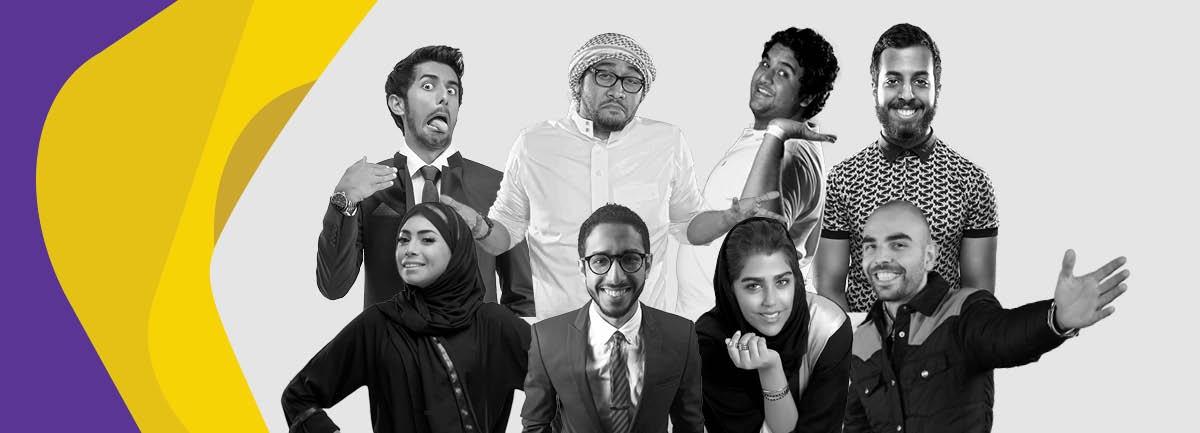 مهرجان الكوميديا العربية