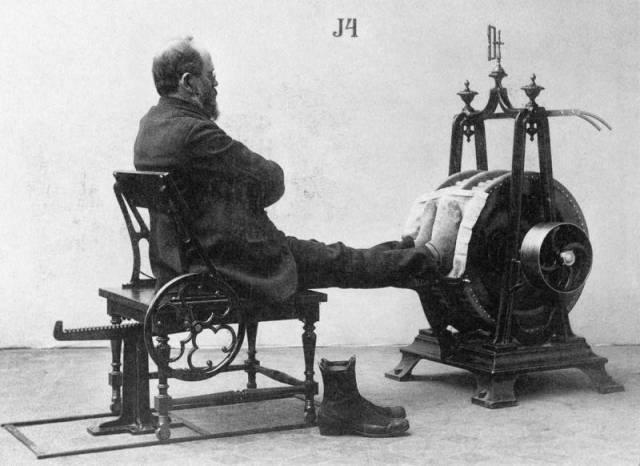 آلات رياضية قديمة