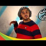 ايش اللي ٣١٦: سوينا طعه