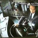 استخدام الهاتف اثناء القيادة