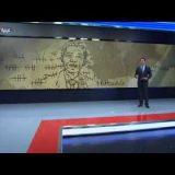 تفاصيل سجن نيلسون مانديلا