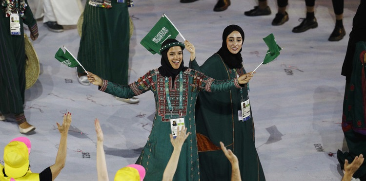 Arabs in the Rio Olympics