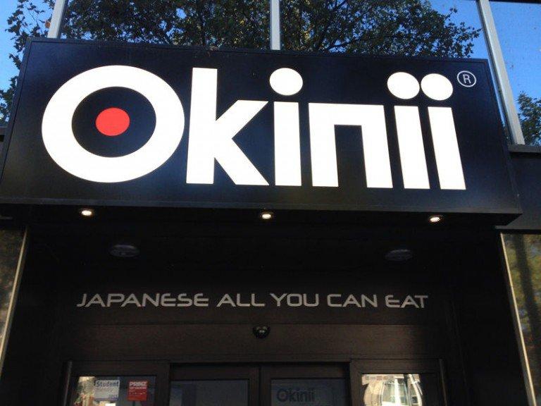 مطعم Okinii