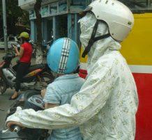الفيتناميين لتغطية أجسامهم