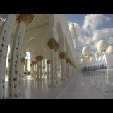 جول افتراضياً بجامع الشيخ زايد