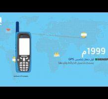 تاريخ أجهزة الموبايل