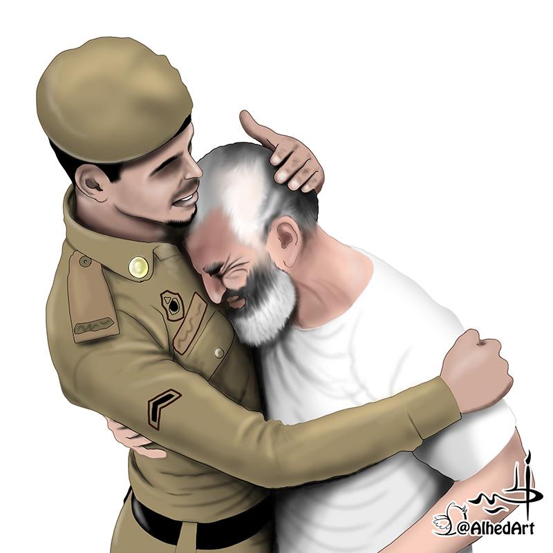 جندي يحتضن حاج