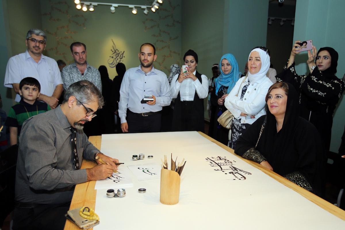 معرض الخط العربي الكلاسيكي