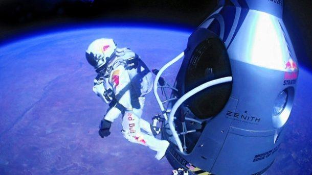 زي الفضاء