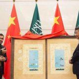 Saudi Chinese Business Forum